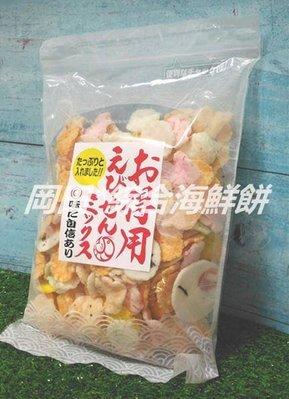 岡田屋*綜合海鮮餅-家庭號220g