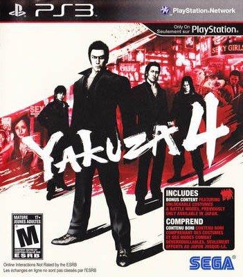 全新未拆 PS3 人中之龍4 傳說繼承者(含服裝與戰鬥模式額外內容) Yakuza 4 -英日文美初版-