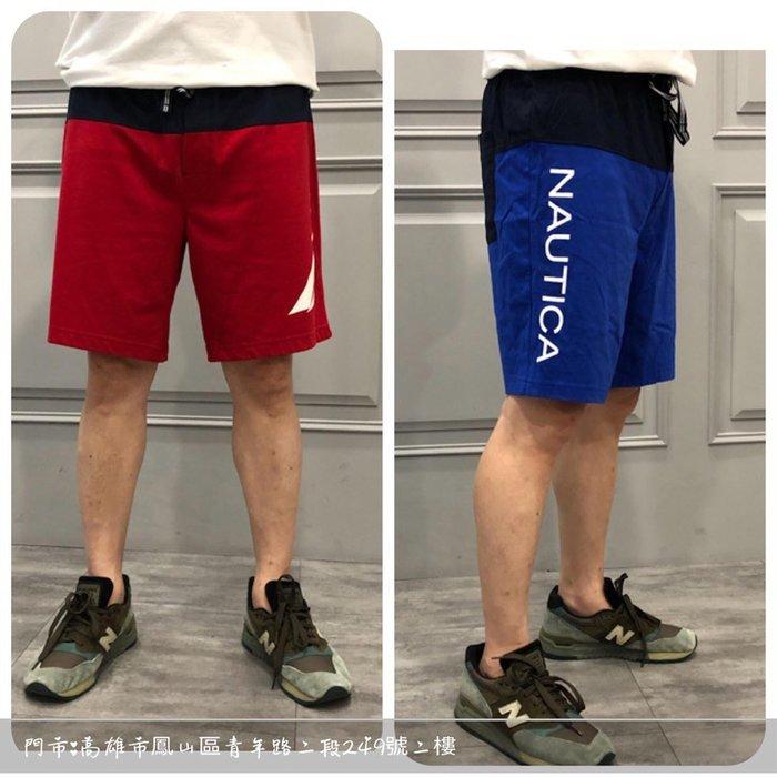 【現貨】Nautica 帆船男生成人鬆緊帶短棉褲 保證正品 歡迎來店參觀選購
