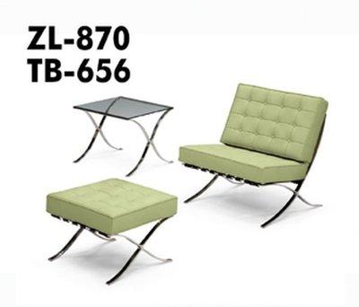 ZL870沙發組(不鏽鋼)(透氣皮)