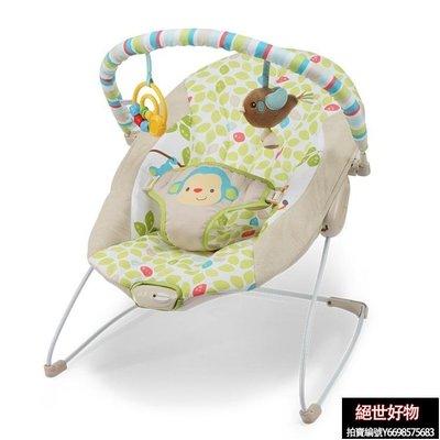 9折免運  搖椅 嬰兒搖搖椅躺椅安撫椅...