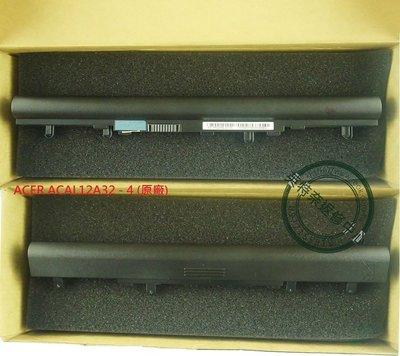 宏碁 ACER Aspire E1-472 E1-472G E1-510 E1-510G 原廠筆電電池 AL12A32 台中市