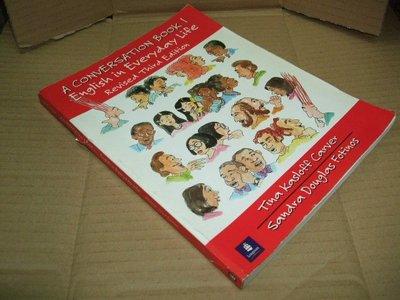 古集二手書48 ~A Conversation Book 1 無光碟 013792433X