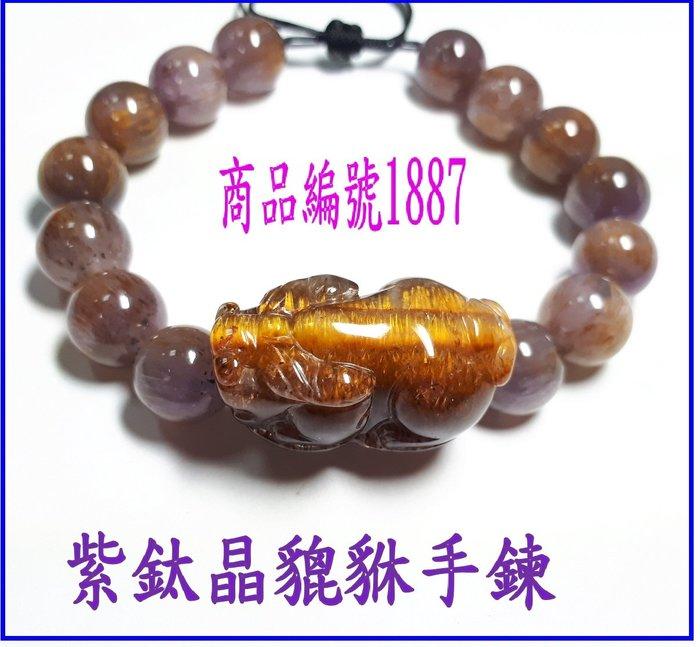 可享9折【紫鈦晶貔貅手鍊】編號1887/貔貅滿5000元送專用精油