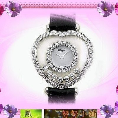 努努小舖真品Chopard蕭邦18k白金Happy Diamonds快樂鑽錶!蕭邦專賣店免費換電池.終生免費清洗鑽