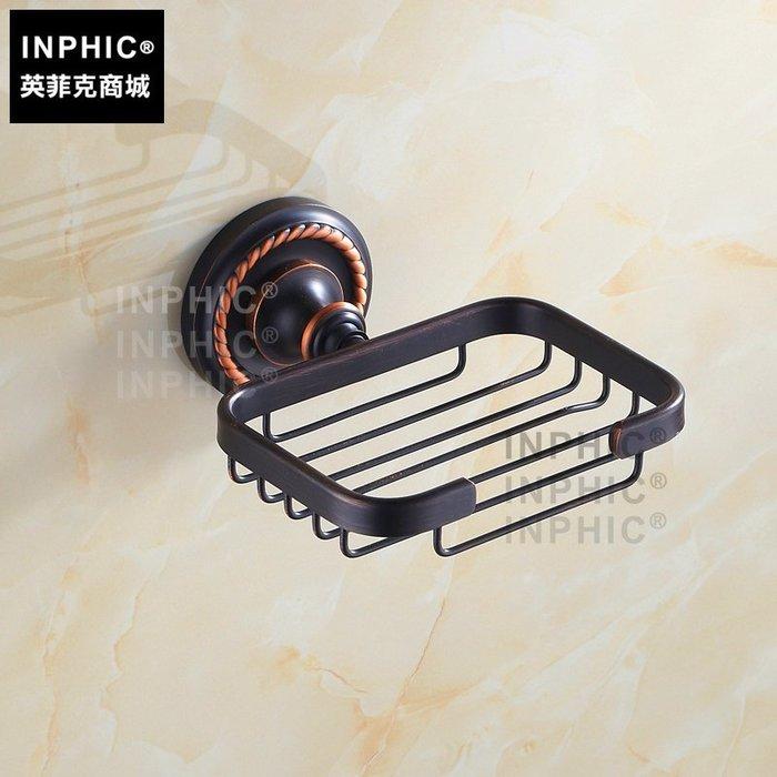 INPHIC-黑古銅歐式仿古肥皂網 仿古肥皂盒 仿古皂網 仿古香皂肥皂盒_S1360C