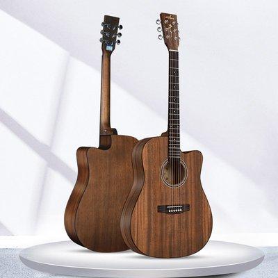 吉他Guitarist單板41寸民謠入門吉他十大品牌初學者男女學生新手專用滿額免運