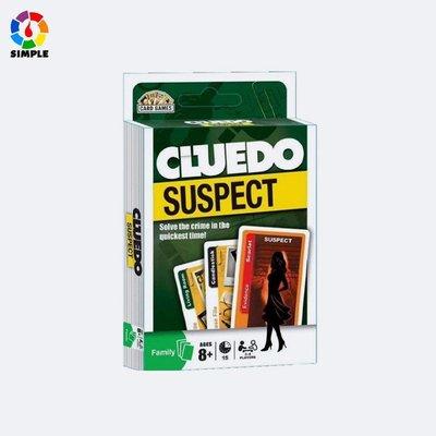 中文版妙探尋兇疑犯大搜查 cluedo suspect 偵探遊戲 紙牌版