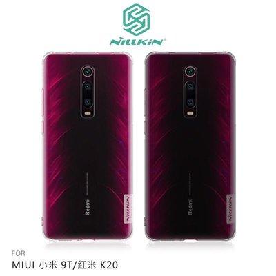 *Phone寶*NILLKIN MIUI 小米 9T/紅米 K20 本色TPU軟套 吊飾孔 保護套 手機殼 透色 超薄套