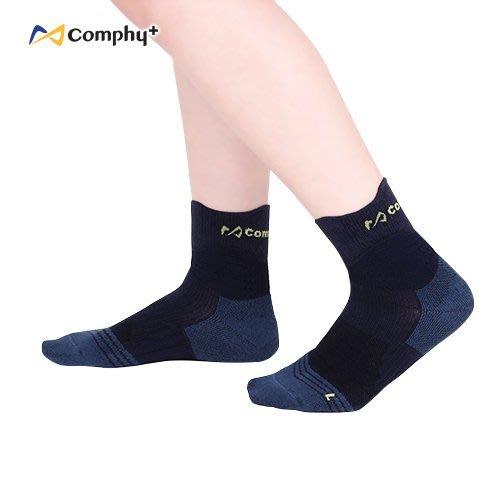 【線上體育】COMPHY+ 阿瘦集團 U型運動短襪-深海藍 M