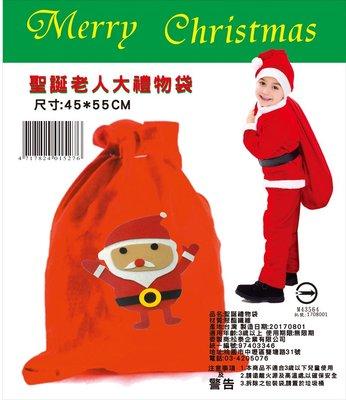 【洋洋小品聖誕老公公禮物袋】聖誕節服裝聖誕飾品聖誕襪聖誕樹LED燈聖誕佈置鹿角頭飾髮箍花圈擺飾吊飾雪人雪橇聖誕襪大