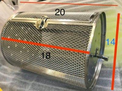 11L旋風烤箱配件Thomson韓氣炸鍋10L旋轉烤箱304食安不鏽鋼烤籠不銹鋼烤籃3D烤籠烘培旋轉籠231418