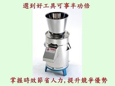 專利高品質多功能切菜機(配三頭防水開關)料理機-陽光小站