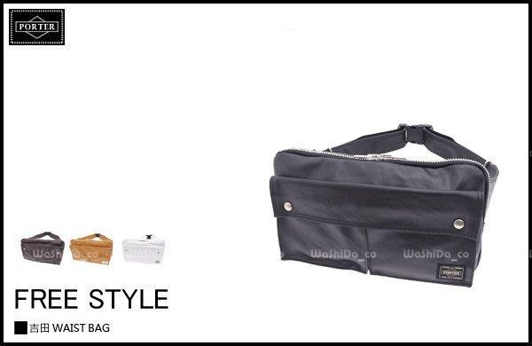 WaShiDa PLUS+【日本 吉田 PORTER × FREE STYLE 系列 腰包 側背包 隨身包 M號】- 預訂 707-07147
