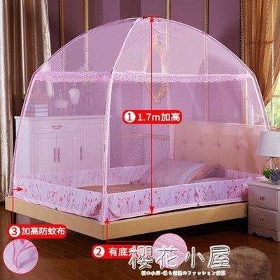 蒙古包蚊帳學生宿舍1.2米支架雙人家用1.5m床1.8QM