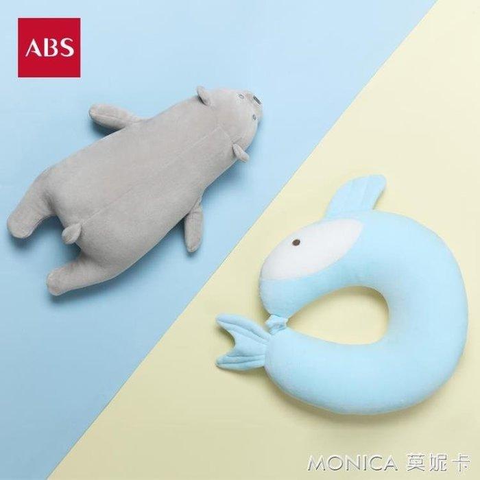 U型枕ABS愛彼此萌系可變形公仔娃娃護頸U型枕午睡出行旅行枕