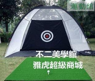 【格倫雅】^PGM 高爾夫練習網 揮桿練習器 室內球網 配打擊墊套裝 運動訓練帳12