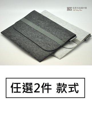 【現貨】ANCASE 2件組合 reMarkable 10.3吋 電子書套緩衝包毛氈保護套平版套