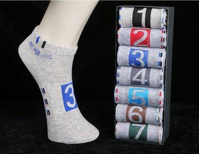 星期一/星期日 7雙 懶人襪子 男女士襪子純棉襪 短筒襪 短襪 中筒襪長筒襪 中襪 長襪 棉襪防臭男襪低幫船襪運動襪薄款