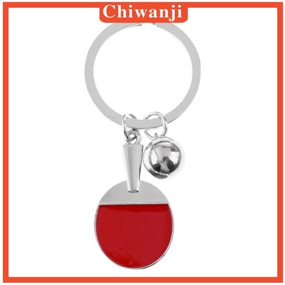 Sturdy Table Tennis Style Keychain Ping Pong