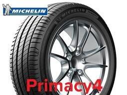 米其林 Primacy4 225/45/18 舒適、節能、操控 店面專業安裝[上輪輪胎]