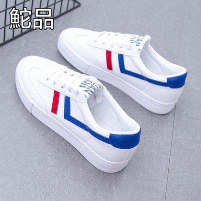 現貨/小白鞋女新款學生百搭白鞋子韓版街拍原宿板鞋女鞋/海淘吧F56LO 促銷價