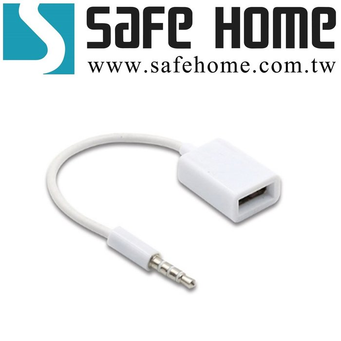 USB母轉3.5mm公 OTG線 汽車音響AUX 可用 MP3轉車用音響線 14CM長 CA4801