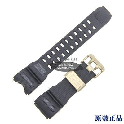 錶帶卡西歐手表帶 G-SHOCK泥王GWG-1000GB/GWG-1000套裝(表帶+表殼)