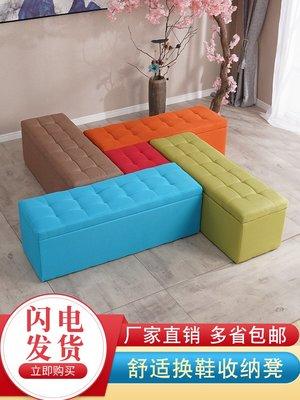 收納凳布藝換鞋凳鞋柜可坐穿鞋凳家用沙發長方形儲物試衣間凳子長條凳床