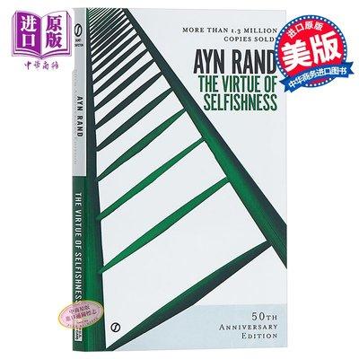[英文原版]Virtue of Selfishness 自私的美德/安·蘭德 Ayn Rand