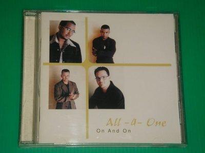 就愛西洋音樂~ALL-4-ONE On And On~就愛西洋音樂