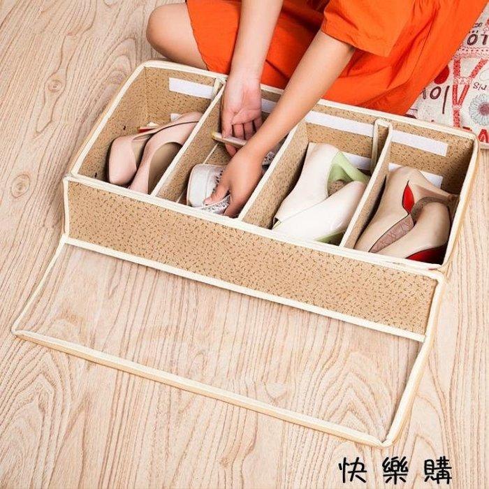 透明鞋盒床底收納靴子鞋袋