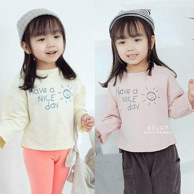 【可愛村】太陽笑臉彈性百搭長袖上衣 童裝 T-shirt