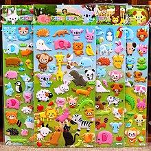 動物樂園幼兒園兒童獎勵小貼紙 可愛卡通貼紙stickers#貼紙#兒童貼紙#幼稚園獎勵#泡泡貼