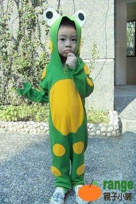【orange親子小舖】小青蛙造形服裝(秋)動物裝/萬聖節服裝造型/表演道具服80.90.100cm台灣製