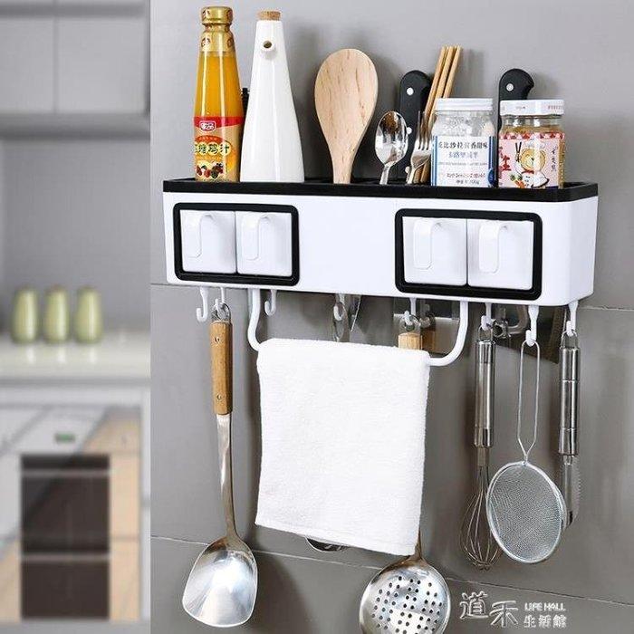 T廚房多功能置物架免打孔收納壁掛調料架味精調味盒調料盒套裝家 好康免運