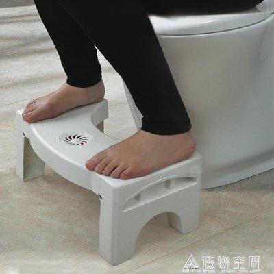 馬桶腳踏凳防滑浴室便凳兒童孕婦如廁增高收納登墊腳器
