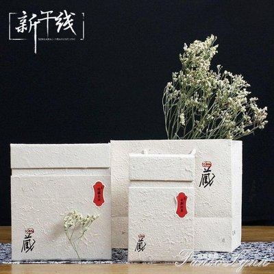 茶葉包裝紙盒綠茶普洱禮盒小罐茶禮品包裝花茶包裝盒子雲南手工盒 HM    全館免運
