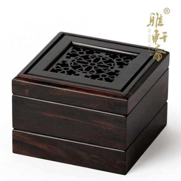 紅木香爐 實木質盤香盒 檀香爐香盤香爐熏香爐香板 鏤空香盒