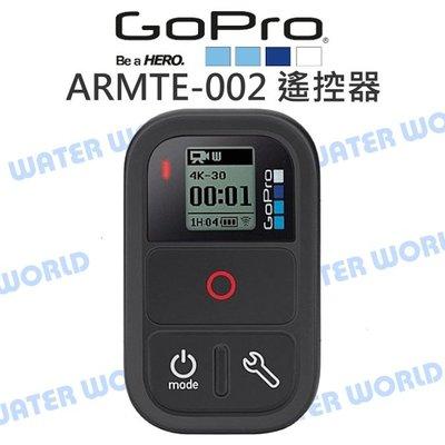 【中壢NOVA-水世界】GoPro HERO【ARMTE-002 智能遙控器】防水 WI-FI 遙控器 原廠配件