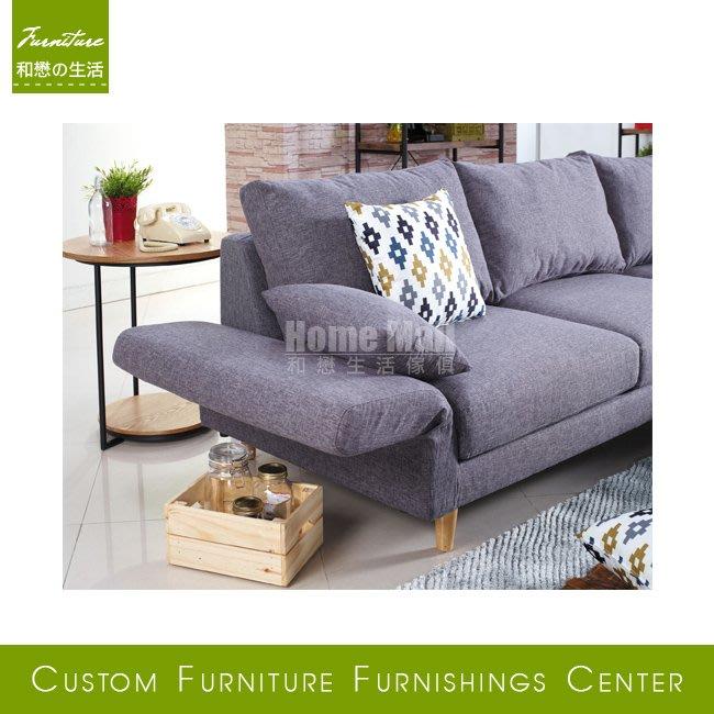 HOME MALL~小清新功能L型沙發(面右款)(面左款) $28300~(雙北市4樓以下免運費)8N