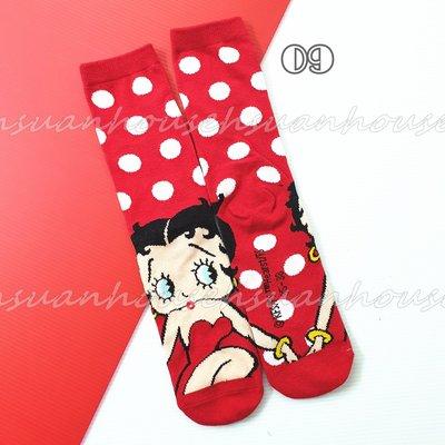 日單 貝蒂 娃娃 Betty Boop 襪子 女襪  棉襪 中筒襪