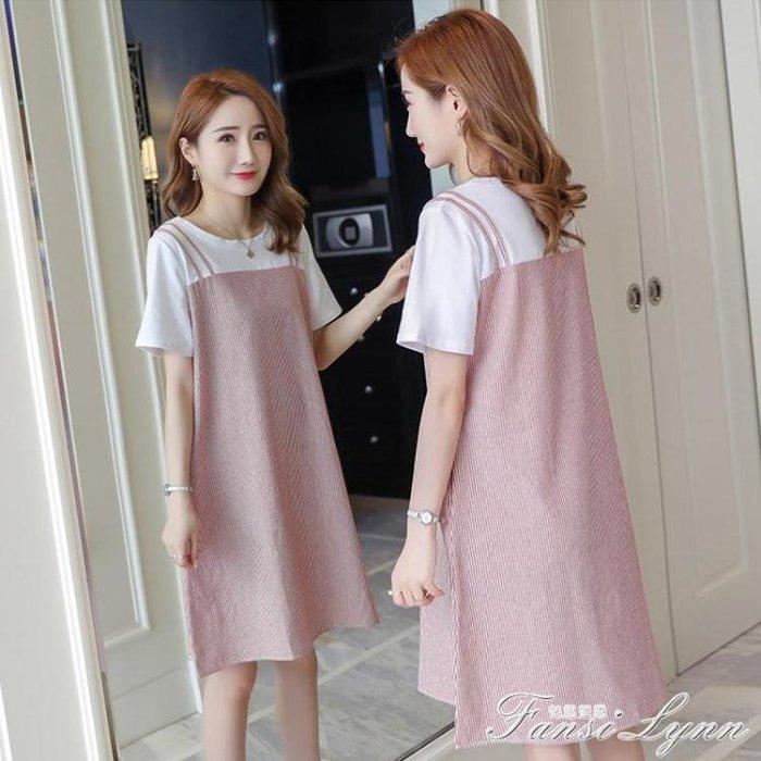 新款女裝時尚大碼裙子夏季a字裙韓版小清新短袖假兩件連身裙 一件免運