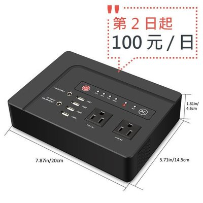 【台北出租】42000mah旅行電源 ...