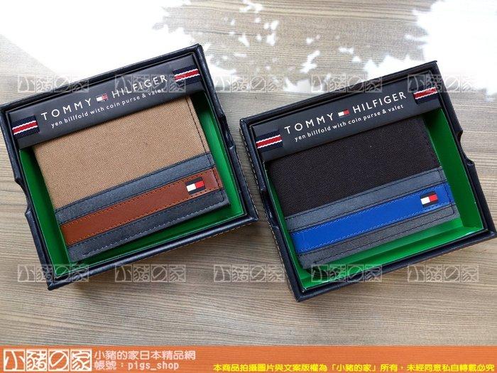 【小豬的家】Tommy Hilfiger~日本帶回帆布皮革款附零錢袋短皮夾(原廠厚盒包裝)畢業/就職禮物