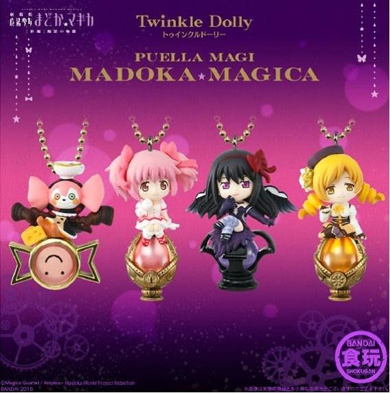 【一手動漫】 日本正版 代理 正版盒玩~Twinkle Dolly魔法少女小圓~靈魂寶石吊飾 全4種販售