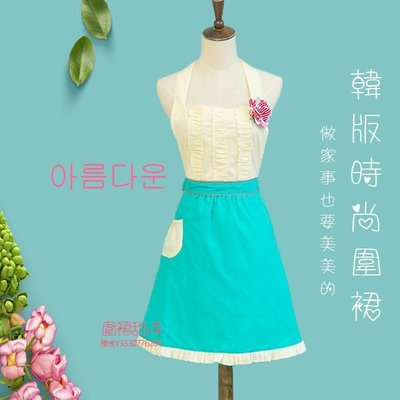 圍裙甜心~韓版優雅小花圍裙【現貨】