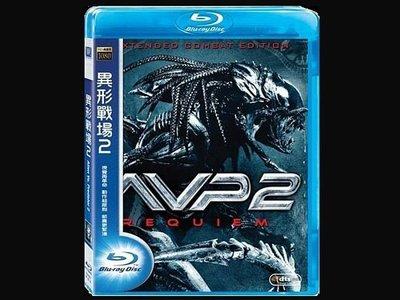 【BD藍光】異形戰場2 Alien vs. Predator: AVP2(中文字幕,DTS-HD)