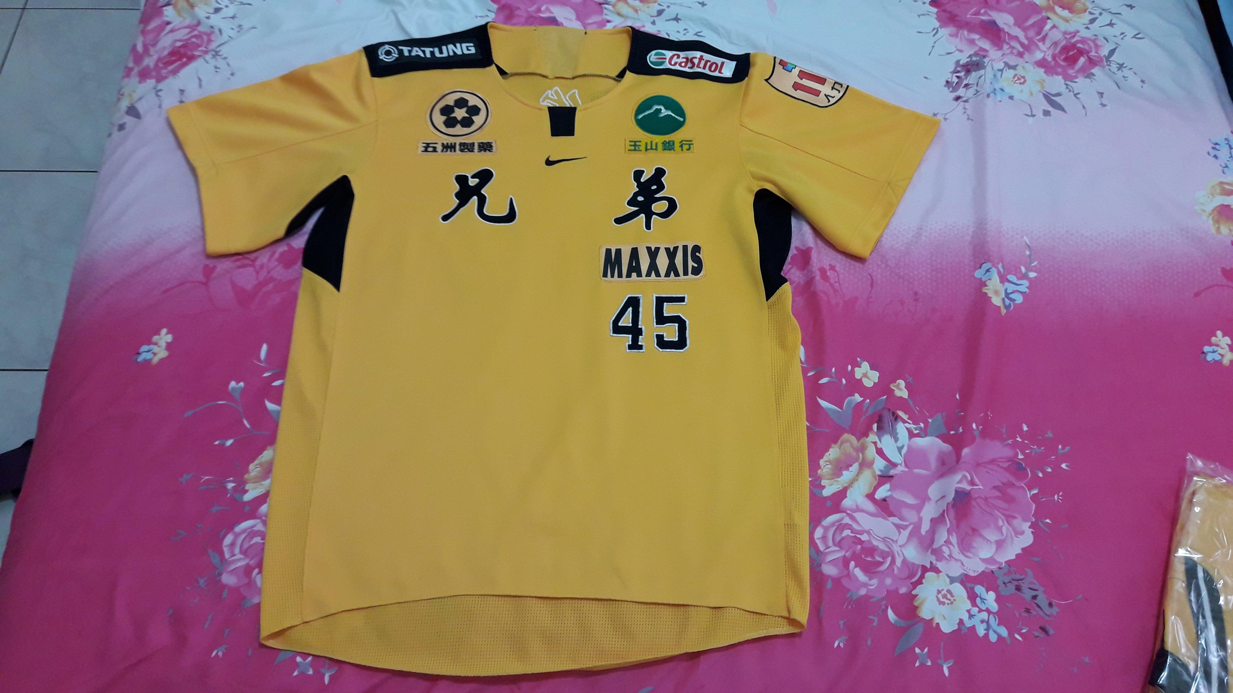 兄弟象隊劉俊男實戰球衣一件~NIKE製,非經典賽、中華隊、亞洲職棒大賽、初登版