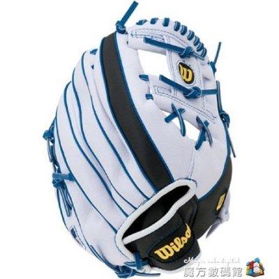 【熱賣下殺價】棒球 WILSON牌 A500 MLB球星同款 少年、女士、兒童棒球手套BLBH 全館免運